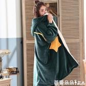 睡袍女星星卡通睡裙珊瑚絨加厚睡衣男秋冬長款寬鬆外穿法蘭絨浴袍『快速出貨』