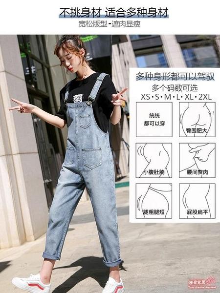 吊帶褲 韓版寬鬆2020年春季小個子可愛日系洋氣減齡時尚新款