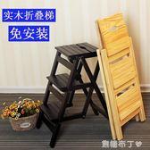 實木家用摺疊梯多 樓梯椅梯凳加厚室內登高小梯子 三步爬梯WD 一米陽光