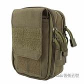 1000D戶外戰術單肩小挎包登山旅游休閒斜挎背包EDC腰包錢包手機包 後街五號