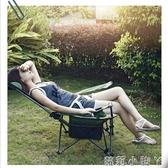 摺疊椅子釣魚椅躺椅戶外便攜式釣椅筏釣椅垂釣靠背坐躺兩用椅 NMS蘿莉小腳ㄚ
