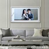 婚紗照放大相框掛牆2430364048寸結婚照洗照片加定制大相框 生活樂事館