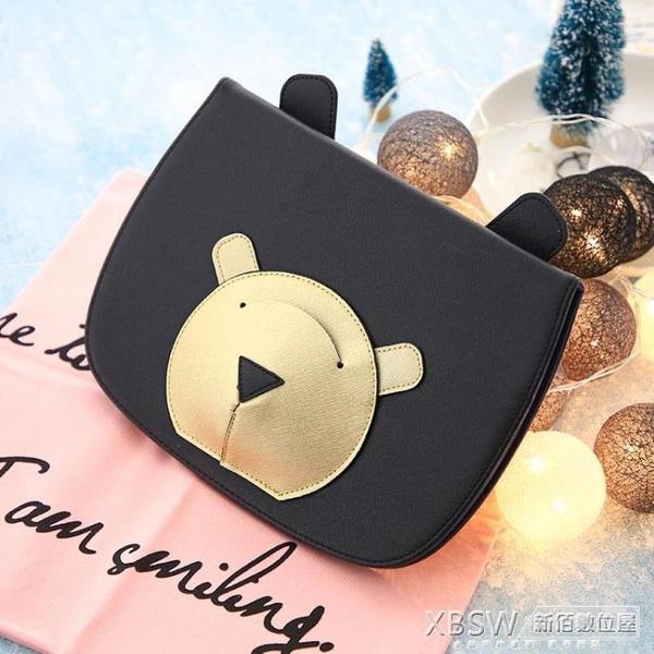 2019新10.2寸蘋果2018iPad保護套9.7air2皮套11寸pro10.5英寸air3可愛mini4mini5『新佰數位屋』
