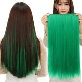 假髮 韓系假髮接髮片挑染漸變彩色捲馬尾辮女生中長短直髮條隱形無痕一片式