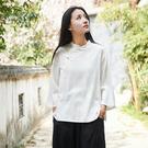 茶服 麻布女裝棉麻盤扣上衣中國風禪意茶藝服裝中式傳統文化佛系衣服女 寶貝計畫