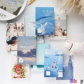 貝貝居 明信片 明信片 風景 城市 手繪 古風 卡片 賀卡