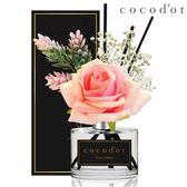 韓國 cocodor 2019新年黑金尊爵版擴香瓶(高貴款) 200ml 擴香 香氛 芳香 香氛劑 擴香瓶 cocodor