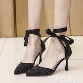 高跟涼鞋 仙女風細帶尖頭淺口涼鞋女2021夏季新款細跟高跟性感少女中空女鞋 曼慕