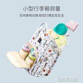 母嬰包 媽咪包母嬰包 大容量雙肩媽媽包 女時尚多功能嬰兒外出背包 古梵希igo