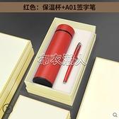 簽字筆禮盒裝套公司商務會議活動禮品筆 聖誕現貨快出