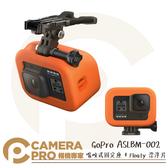 ◎相機專家◎ GoPro ASLBM-002 嘴咬式固定座 + Floaty 漂浮片 HERO8 Black 適用 公司貨