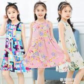 全館83折 女童睡裙夏季睡衣棉綢公主薄款吊帶裙純棉中大童