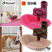 寵物懸掛式飲水器碗貓狗籠具固定飲水盤給水食碗 深藏blue