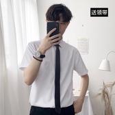 夏季修身潮男短袖襯衫帥氣商務襯衫男休閒方領網紅純色襯衣 滿天星