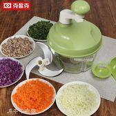 多功能切菜器家用手動絞肉機餃子餡絞菜手工碎肉機絞菜機攪菜機消費滿一千現折一百