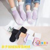 兒童襪子秋冬季雪地襪加厚刷毛女童男童棉質棉襪1-3-5-7歲寶寶襪