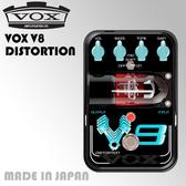 【非凡樂器】VOX Tone Garage V8 Distortion 全類比真空管 失真破音效果器『日本製』