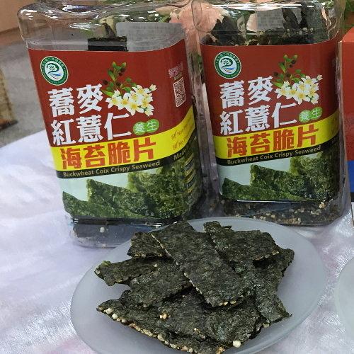 【二林鎮農會】蕎麥紅薏仁海苔脆片90公克/瓶