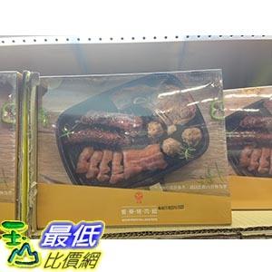[COSCO代購] 需低溫配送無法超取 台畜 MOON FESTIVAL BBQ 饗樂烤肉組 1230公克 _C111989