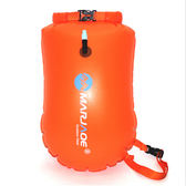 PUSH!戶外用品可充氣漂流袋游泳防水桶包20L P132橙色橙色