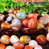 雨花石原石月牙瑪瑙石天然石頭魚缸彩石水族園藝造景【極簡生活】