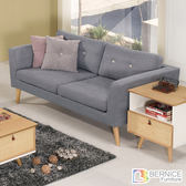 Bernice-喬威斯灰色布沙發雙人椅/二人座(送抱枕)