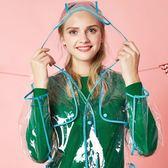 萬聖節快速出貨-風雨衣雨衣成人女式戶外徒步登山旅游純色透明時尚男款包邊防水雨披