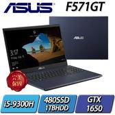 "F571GT-0411K9300H(480G) I5/16G/480GSSD+1TB/1650/15.6"" FHD IPS"