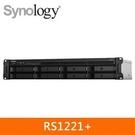 【綠蔭-免運】Synology RS1221+ 機架式網路儲存伺服器 (2U)