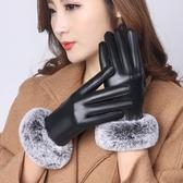 保暖手套 皮手套女冬天保暖觸屏男冬騎行防水防風加厚加絨可愛女士手套開車 免運 艾維朵