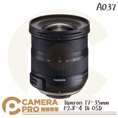 ◎相機專家◎ Tamron 騰龍 17-35mm F2.8-4 Di OSD A037 超廣角 變焦鏡 公司貨