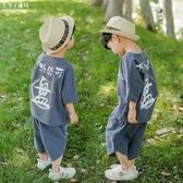 男童套裝童裝男童漢服中國風兒童唐裝套裝中小寶寶夏季短袖棉麻復古兩件套 米蘭
