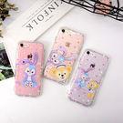 【紅荳屋】可愛達菲熊iphone6s/6...