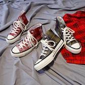 復刻橄欖綠格子高筒鞋男女鞋韓版原宿學生情侶帆布鞋 貝芙莉