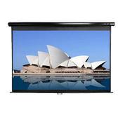 《名展影音》100吋 Elite Screens億立銀幕△1:1手拉布幕系列▽(M119UWS1) 另售M120UWV2