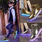 兒童帶燈夜光鞋秋冬usb充電七彩亮燈鞋女童閃燈鞋男童發光童鞋潮
