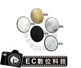 【EC數位】神牛Godox 五合一反光板 反射板 柔光板 110CM 柔光 銀色 金色 白色 黑色 攝影棚 商攝 婚攝