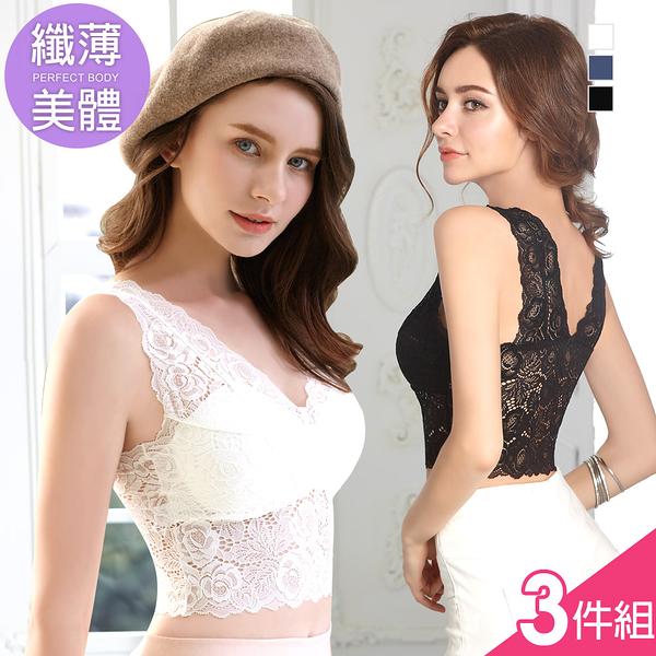 玫瑰無鋼圈(M-XXL)免罩設計美背蕾絲款(超值3件組)【Daima黛瑪】