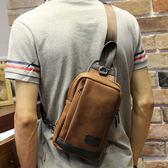 復古斜背胸包 男側背小包《印象精品》y482