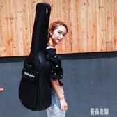 加厚吉他包 40/41寸通用 雙肩民謠吉它背包 韓版個性簡約琴袋 zh3028【優品良鋪】