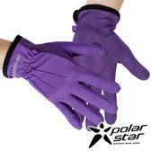 PolarStar 女抗UV排汗短手套『紫』P17518 露營.登山.透氣.止滑.防滑.防曬手套.防風手套.機車手套