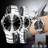 手錶 韓版時尚潮流手錶女學生簡約夜光男錶休閒防水石英錶情侶手錶一對 綠光森林