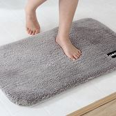 浴室防滑墊廁所門口地毯衛生間地墊
