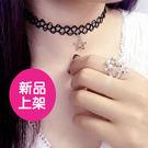 仿刺青蕾絲紋身魚線性感星星項鍊(不含戒指)
