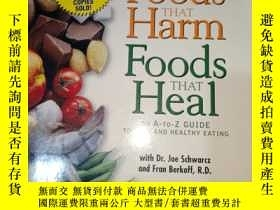 二手書博民逛書店Foods罕見THAT Harm Foods THAT Heal (英文原版)Y228084 不認識 不認識