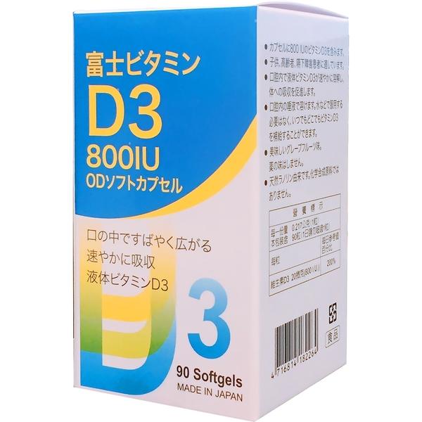 日本 唯聖維生素D3 800IU 口溶軟膠囊【瑞昌藥局】016284 維他命D