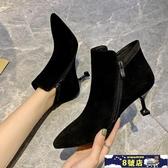 中大尺碼裸靴女秋季2020新款馬丁靴踝靴細跟百搭網紅高跟鞋冬天瘦瘦小短靴 8號店
