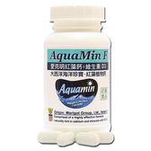 愛爾蘭Aquamin-F愛克明紅藻植物鈣【赫而司】