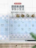廚房防油貼紙耐高溫防水防潮自黏牆紙櫥櫃櫃灶台用壁紙櫃子貼牆貼 艾瑞斯