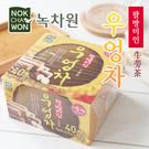 韓國 NOKCHAWON 綠茶園 牛蒡茶...